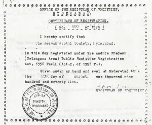 jjreg_1975